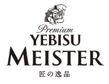 yebisu_02
