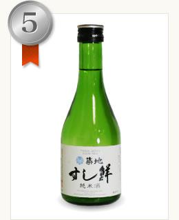 すし鮮純米酒