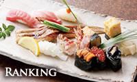 寿司セット_ランキング
